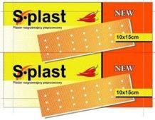 Plaster S-plast rozgrzewający pieprzowcowy  x 50 sztuk